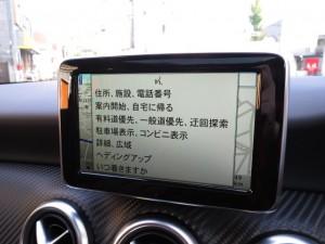 IMG_0243